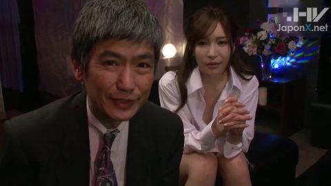 Japanese Porn Studio - SSNI-338