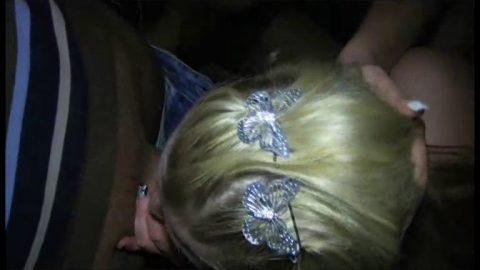 My Dirty Hobby - Britney-Extreme - Deepthroat bei Beathe Uhse in ner Wixxkabine Teil 1